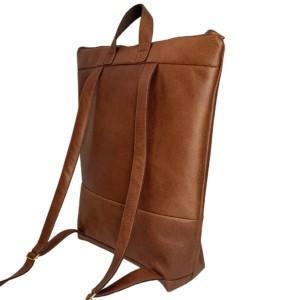 Rückenaufnahme Rucksack Backpack Leder Faserstoff Braun Fair und Nachhaltig